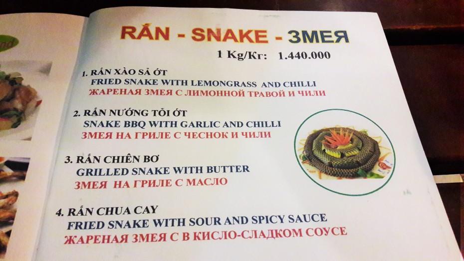 Snake. About $100cdn per kg.